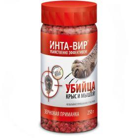 Зерновая приманка Инта-Вир 250г.