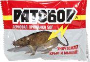 Ратобор-зерновая приманка 50г. Готовая приманка для уничтожения крыс и мышей.