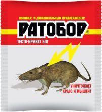 «Ратобор» — тесто-брикет 50г.